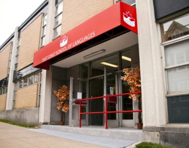 語学学校ECLC (East Coast Language College) Halifax Nova Scotia